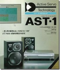 AST-S1