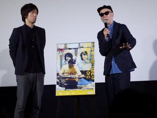 村山和也監督(左)と宇多丸さん(右)